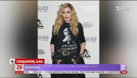 Мадонна стане багатодітною мамою