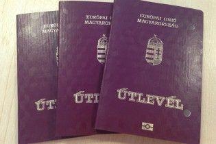 США разоблачили крупную мошенническую схему с паспортами в Венгрии - СМИ