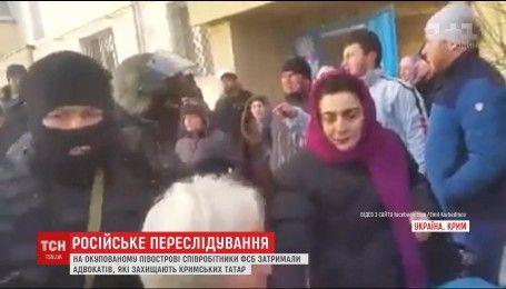 В Крыму задержали адвокатов, защищающих крымских татар