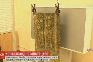 Наркотики допомогли білоруським правоохоронцям виявити викрадену картину за $ 2 млн