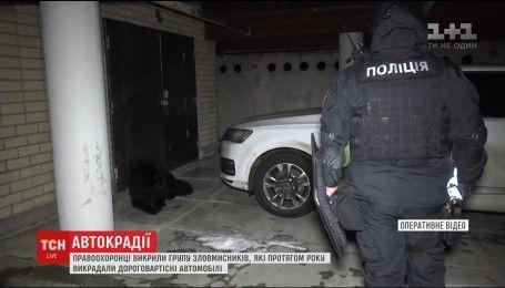Правоохоронці затримали автокрадіїв, яких покривала поліція та судді