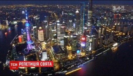 Китай провів останні приготування до святкування Нового року