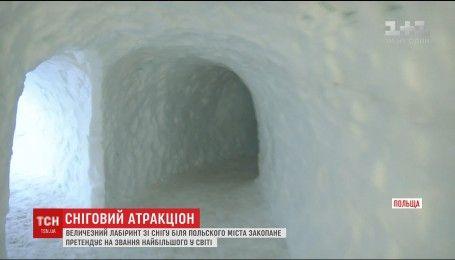 Поляки построили гигантский снежный лабиринт
