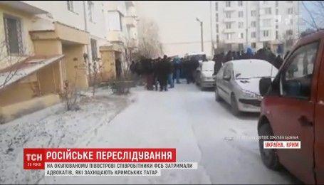 В Крыму российские спецназовцы в очередной раз задержали двух адвокатов