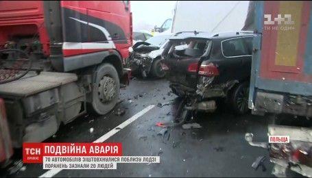 У Польщі дві автокатастрофи заблокували рух всього шосе