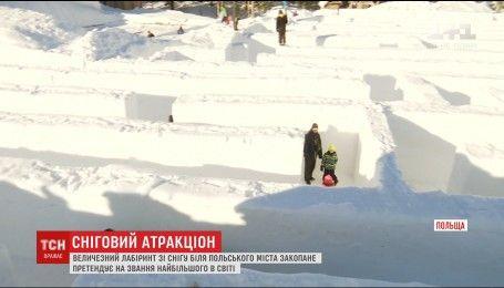 Снежный рекорд: поляки построили самый большой лабиринт