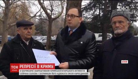 Оккупационные власти в Крыму зачищает полуостров от инакомыслящих