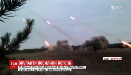 Окупанти посилили вогонь із важкого озброєння: двоє загиблих на фронті