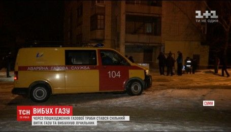 В Сумах под 9-этажкой разорвало газовый счетчик