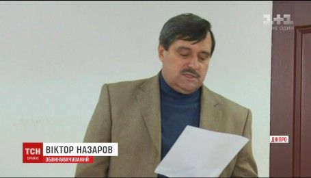 Суд у справі генерала Назарова вийшов на фінішну пряму