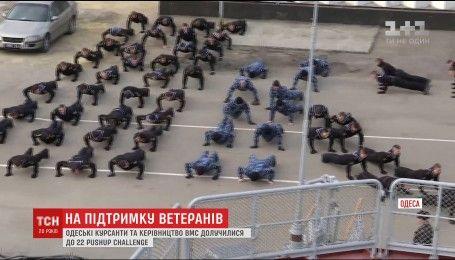 """Фрегат """"Гетман Сагайдачный"""" присоединился к флешмобу в поддержку ветеранов войны"""