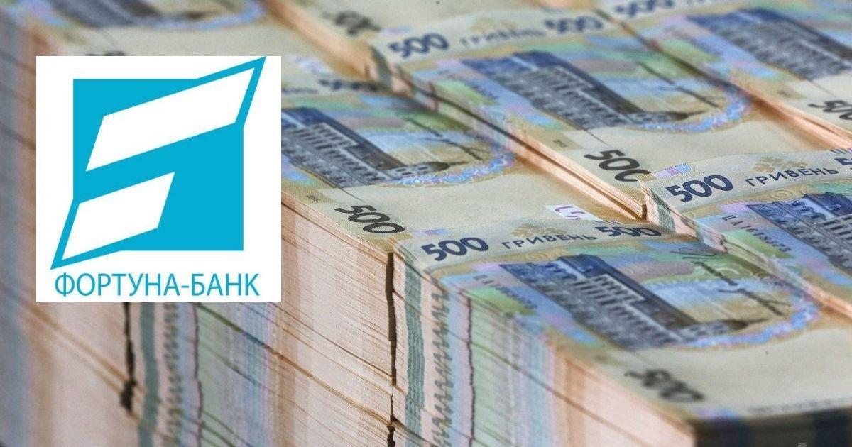 """В Украине """"лопнул"""" очередной коммерческий банк"""