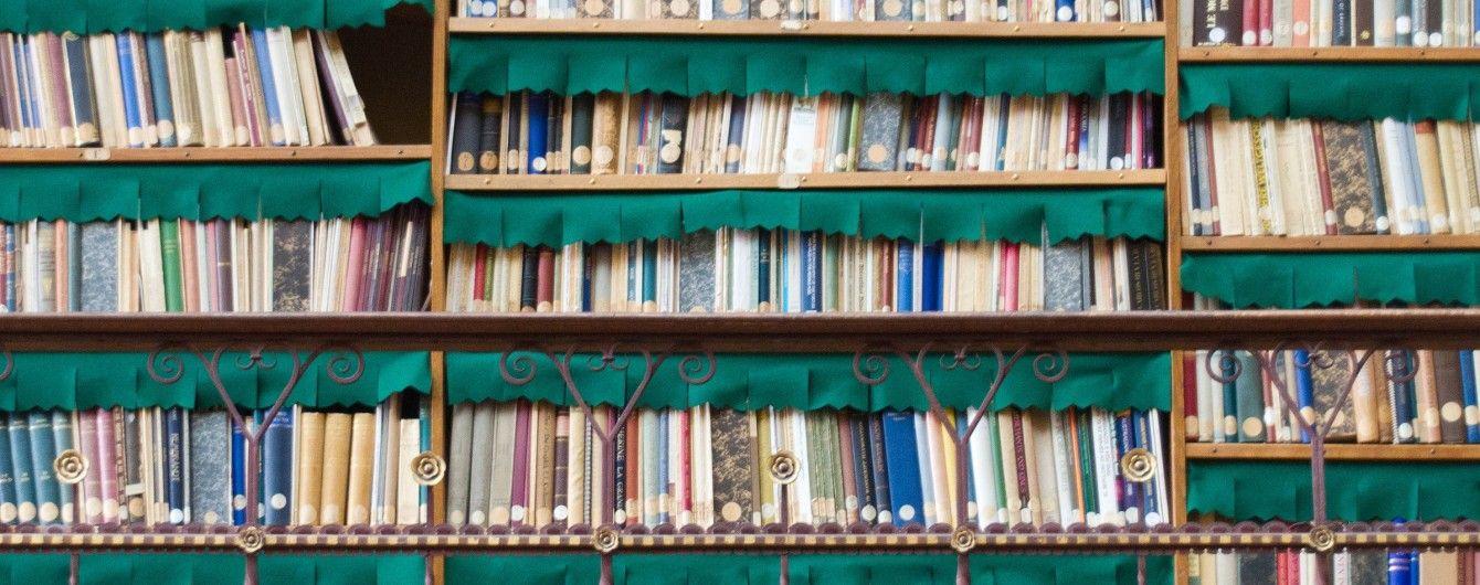 Опубликован список издательств в России, которые хотят запретить в Украине