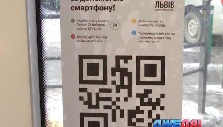 Во Львове ввели безналичную оплату за проезд в троллейбусах и трамваях