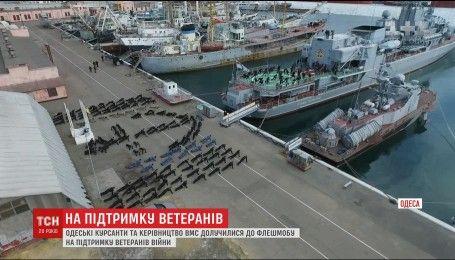 Посольство України в Польщі долучилося до челенджу на підтримку ветеранів війни