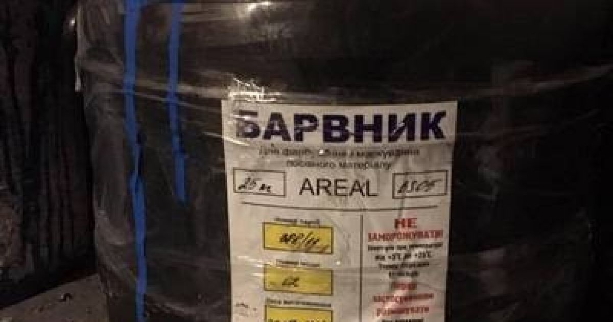 @ Прокуратура Харьковской области