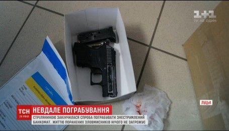 Стрілянина, граната та погрози: правоохоронці попередили нічне пограбування банкомата в Луцьку