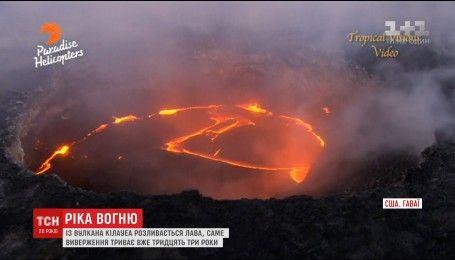 Один из самых активных вулканов мира на Гавайях устроил огненное шоу