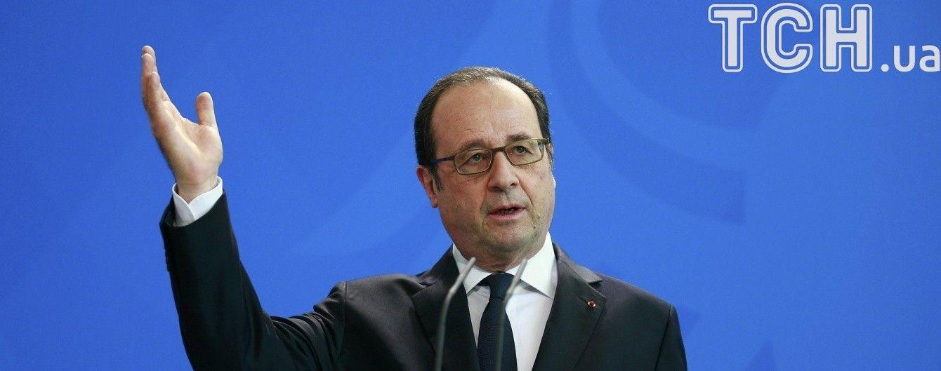 Порошенко наградил экс-президента Франции орденом Свободы