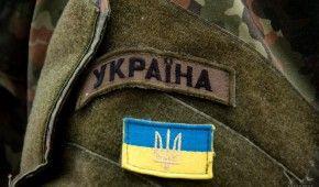 В Івано-Франківську підготують загін добровольців на випадок вторгнення Росії
