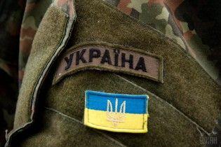На Львовщине нашли мертвым военного