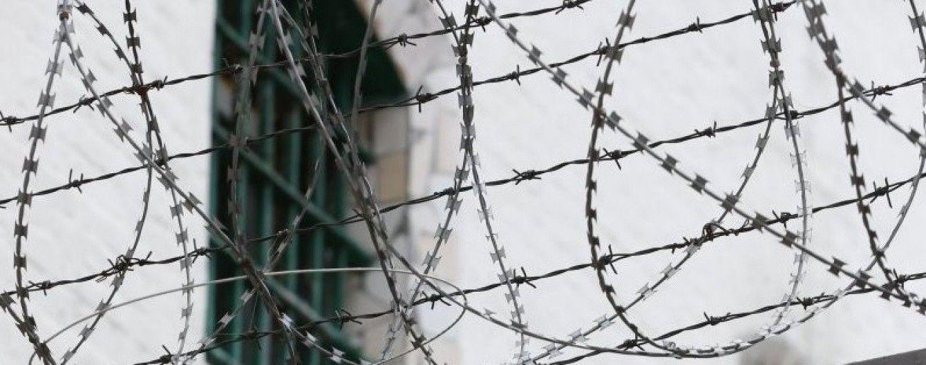 Соратника Саакашвили отправили в СИЗО на 60 суток без права залога