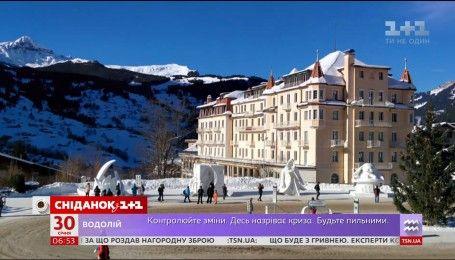 Українська команда перемогла на престижному конкурсі снігових скульптур