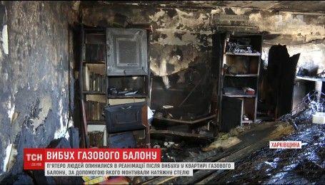 На Харківщині 5 людей сильно постраждали через вибух у житловому будинку