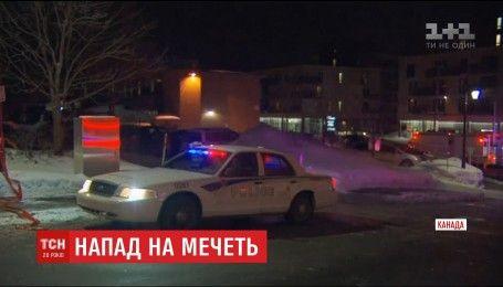 Террористический акт против мусульман: в канадском городе Квебек неизвестные напали на мечеть