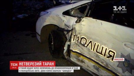 П'яний водій навмисно протаранив патрульний автомобіль у Миколаєві
