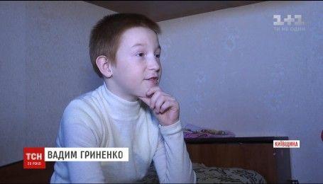 На Киевщине двое мужчин похитили 9-летнего мальчика и требовали деньги