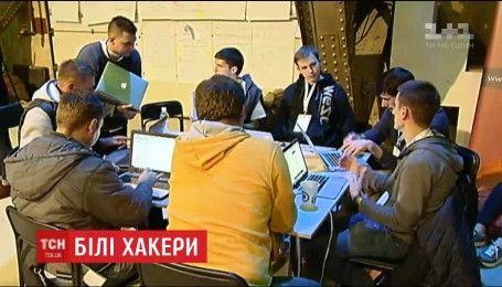 """Украинская IT-команда победила в мировом рейтинге """"белых"""" хакеров"""