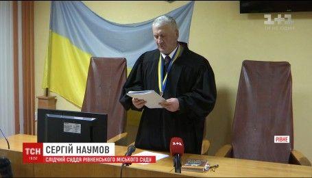 """В Ровно выбирают меру пресечения подозреваемым в """"янтарной"""" стрельбе"""