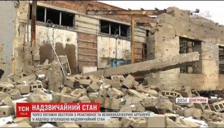 Пожар, чрезвычайное положение и подготовка к эвакуации: Авдеевку обстреляли из систем залпового огня