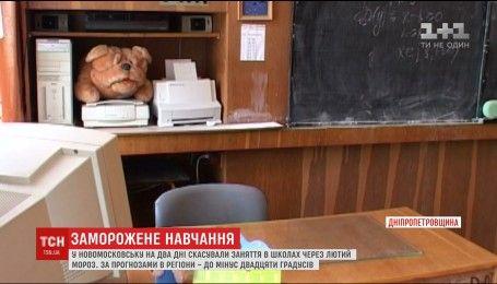 Города отменяют занятия в школах из-за погодных условий