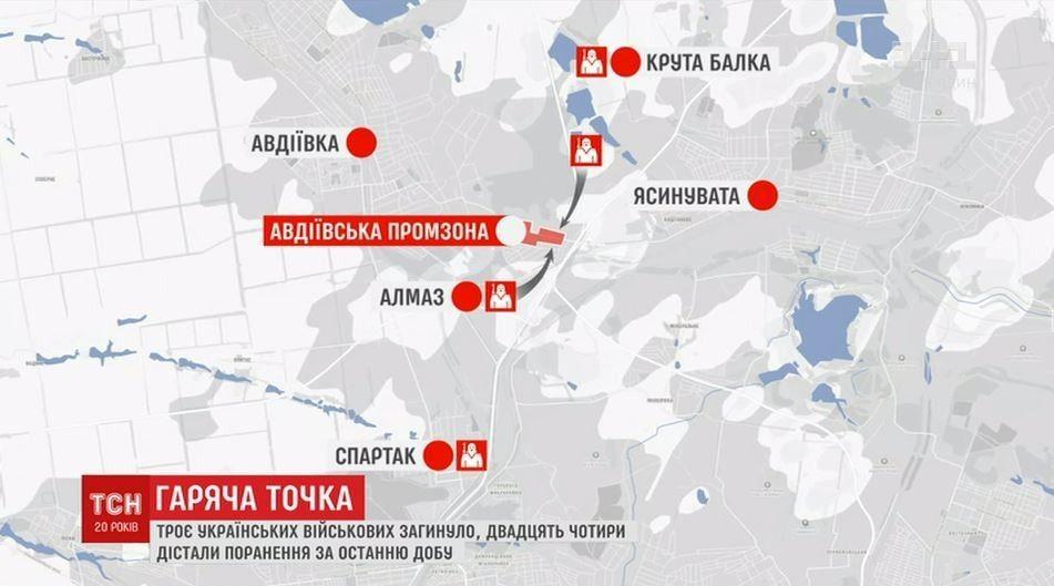 Мапи боїв під Авдіївкою_1