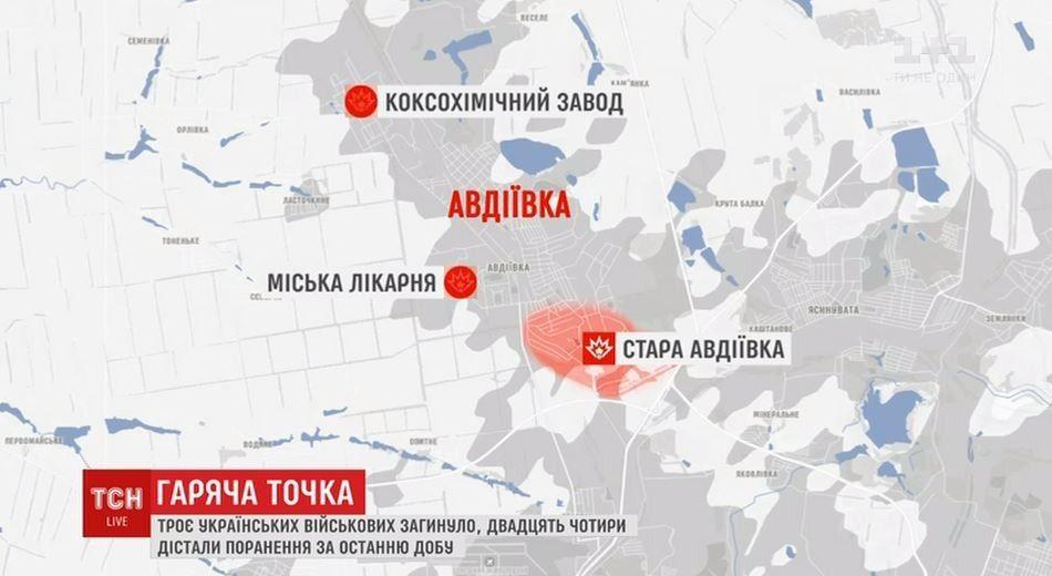 Мапи боїв під Авдіївкою_3