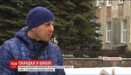 Помста за сина: в Івано-Франківську АТОвця звинувачують у побитті підлітка