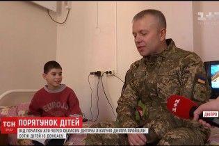 В Днепре готовы экстренно принимать в больницы детей из Авдеевки