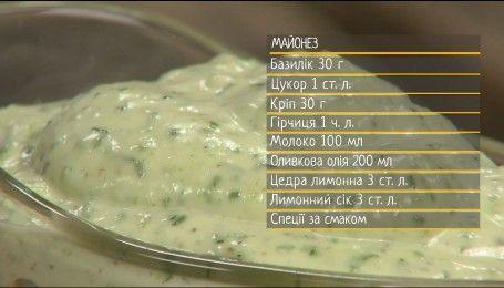 Майонез - рецепты Сеничкина