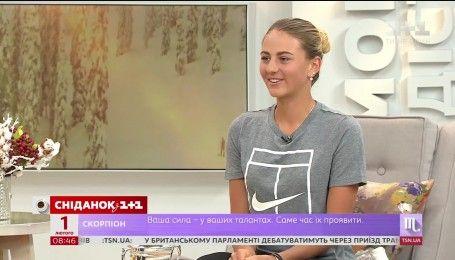 """У гостях """"Сніданку"""" переможниця тенісного турніру Australian Open"""