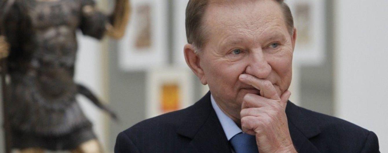 Кучма сообщил, что продолжается работа над разведением войск по всей линии соприкосновения