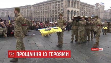 Киевляне отдают последний долг бойцам, погибшим в боях за Авдеевку