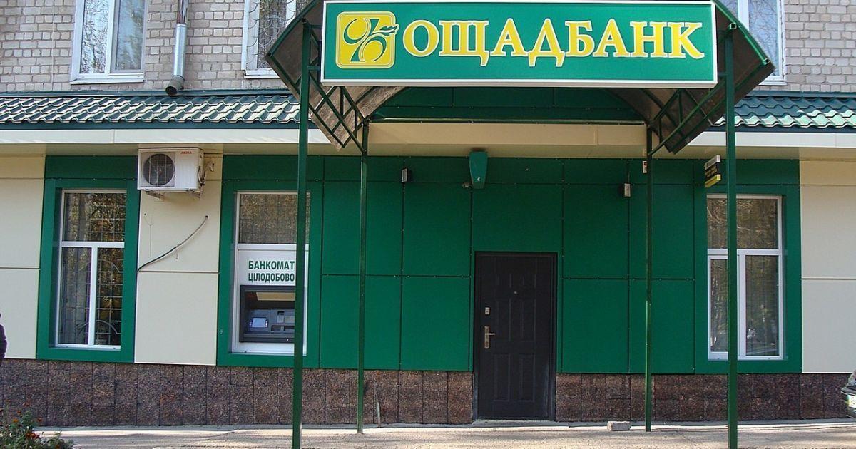 Кабмин вольет в два государственных банка дополнительные 6,5 миллиарда гривен