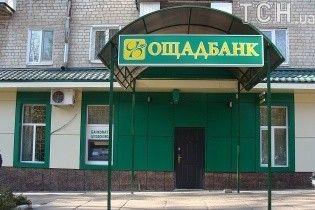 Суд заарештував чинну заступницю голови правління Ощадбанку
