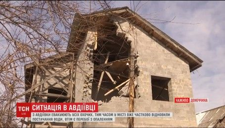 Боевики обстреляли бригаду, которая пыталась восстановить электроснабжение в Авдеевке