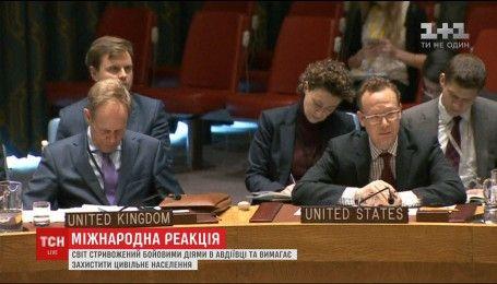 Совет безопасности ООН провел закрытое заседание по ситуации в Авдеевке