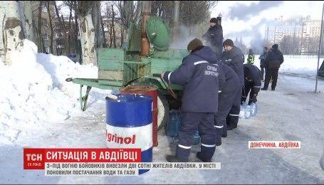 У Авдіївці розпочали евакуацію та розгорнули 11 пунктів обігріву