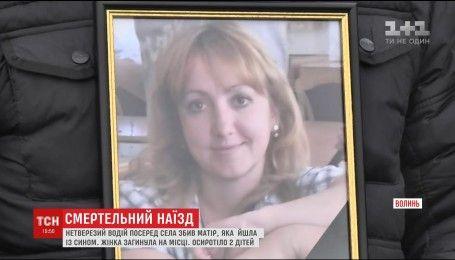 П'яний батько екс-прокурора Рівненщини на позашляховику збив жінку і втік