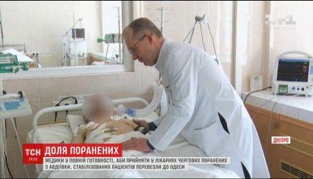 В областной больнице Мечникова провели шесть сложных операций раненым вблизи Авдеевки